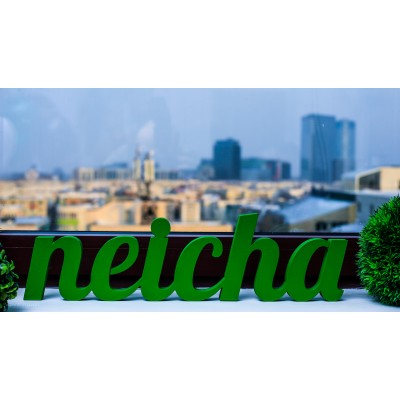 Eveniment aniversar 4 ani Neicha Romania + Top 100 clienti!